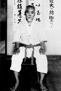 Mistrz Shigeru Nakamura